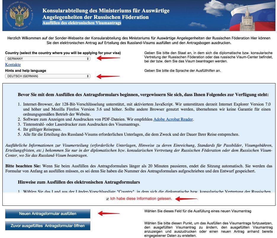 wie erhalte ich mein visum für russland auf eine einfache und, Einladung