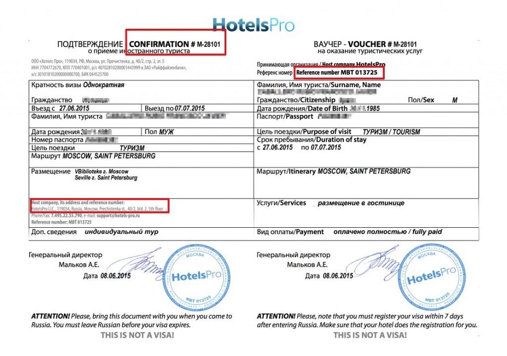 Una Hotel Roma Booking