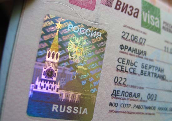 Touristenvisum nach Russland