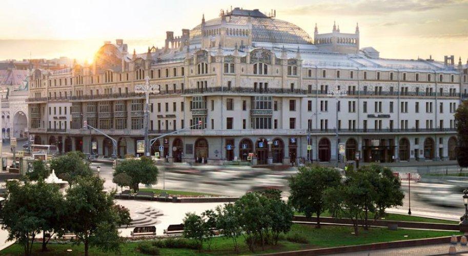 3 Unterkunft in Russland - Novotel Moskau