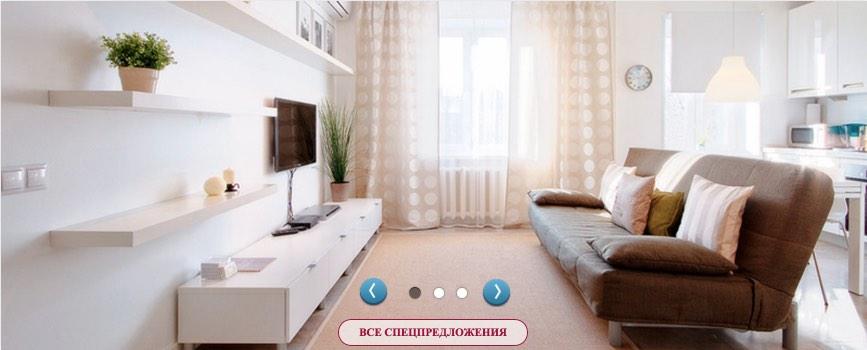 4 Unterkunft in Russland Ferienwohnungen