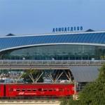 Wie man vom Flughafen ins Zentrum Moskaus oder zum Roten Platz kommt