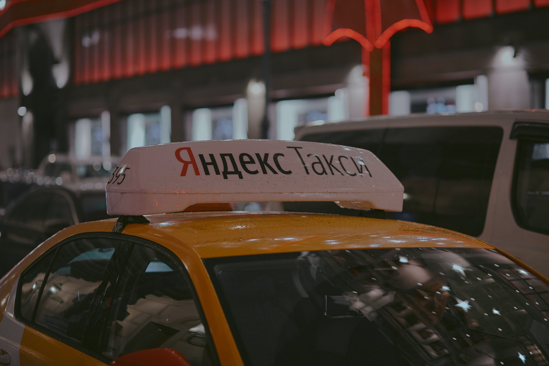 Yandex Taxi in Moscow