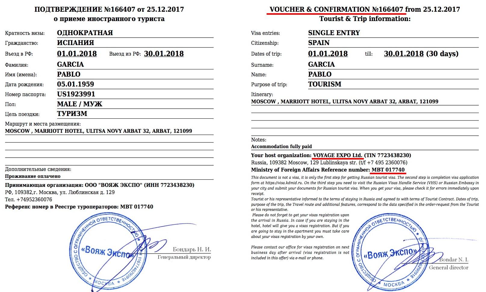 Einladung nach Russland - Russland Support - Russia Support 5