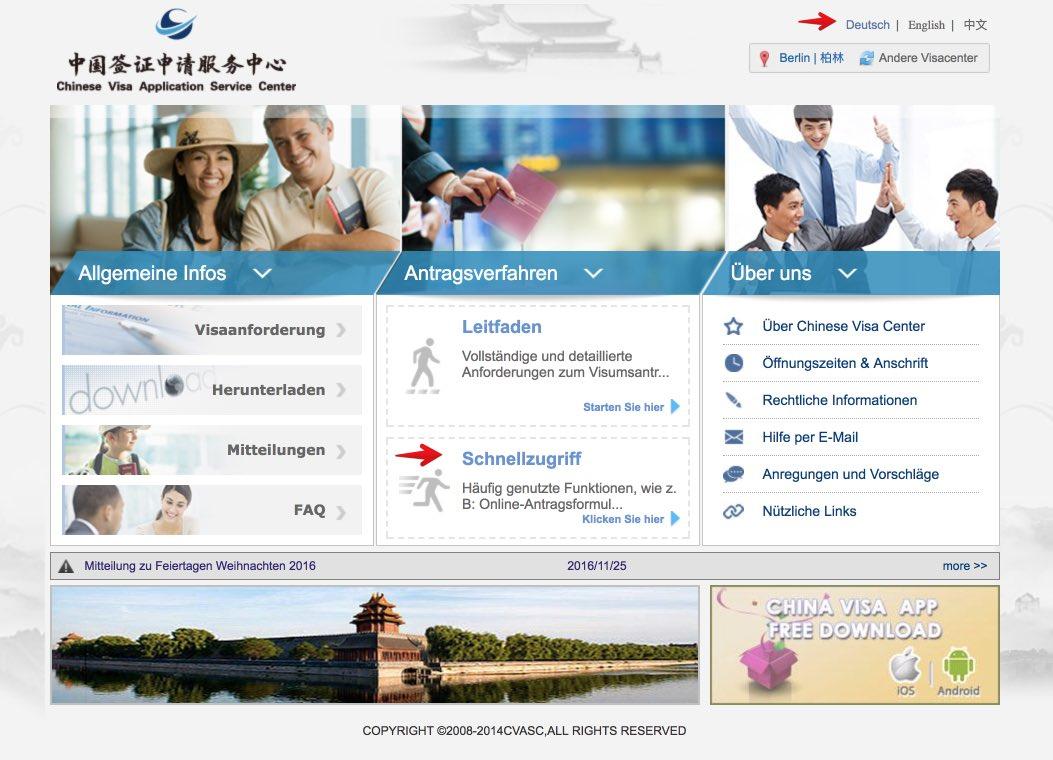 Fullen Sie das chinesische Visumantragsformular 2 aus