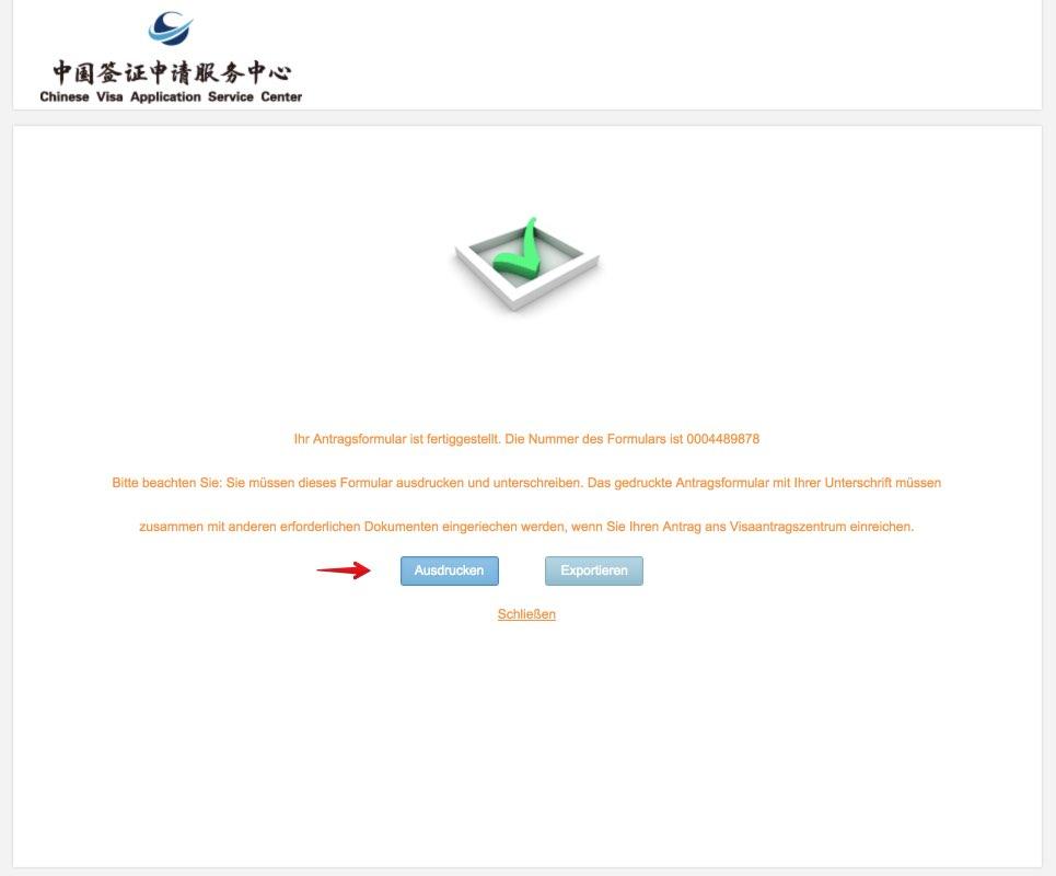 Fullen Sie das chinesische Visumantragsformular 14 aus