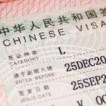 Visa nach China - Ausgewahltes Bild