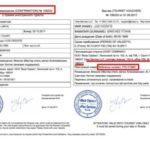 Das Einladungsschreiben fur ein Visum fur Russland