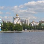 Jekaterinburg - Ausgewaehltes Bild