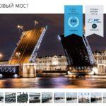 Zugbrucken in St. Petersburg - Oeffnungszeiten und Empfehlungen