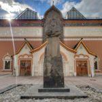 Tretjakow-Museum